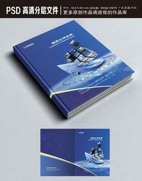 蓝色高科技画册封面