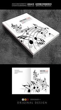 琴谱封面设计