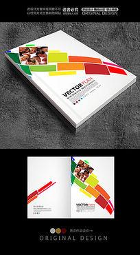 企业画册创意封面设计
