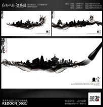 三套创意水墨中国风地产建筑宣传广告