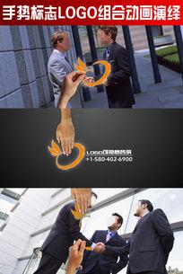 手势标志LOGO组合动画演绎