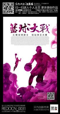 水墨创意篮球大战宣传海报设计