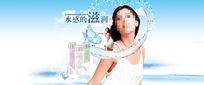淘宝天猫护肤品化妆品海报设计模板