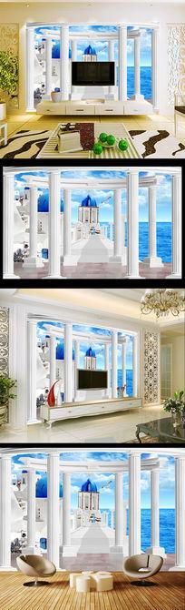希腊爱琴海3d立体欧式罗马柱电视背景墙