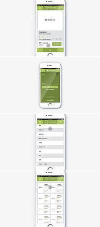 智能手机app应用宣传广告模板
