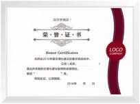 白色简约荣誉证书