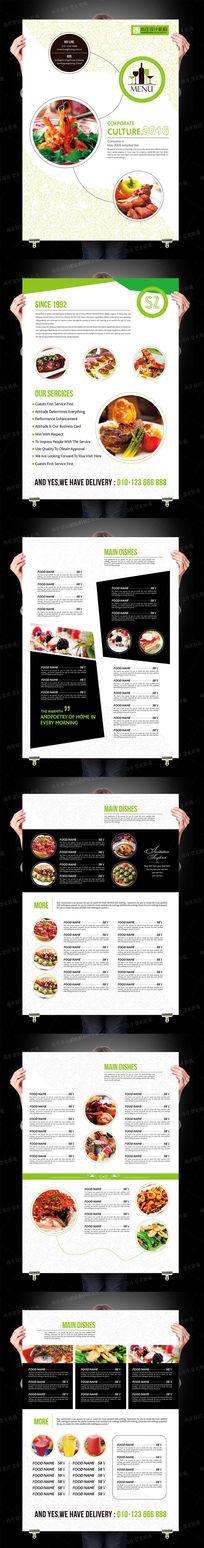 菜单菜谱宣传册宣传单设计