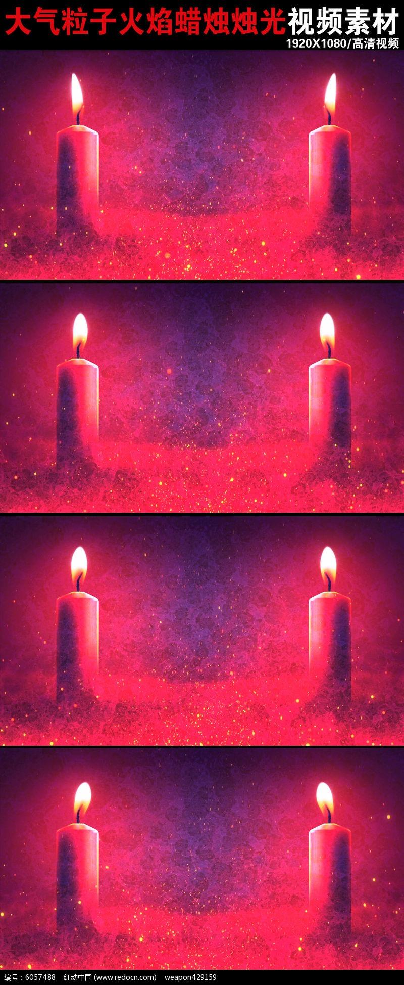 金色粒子蜡烛爱心感恩节日视频素材下载图片