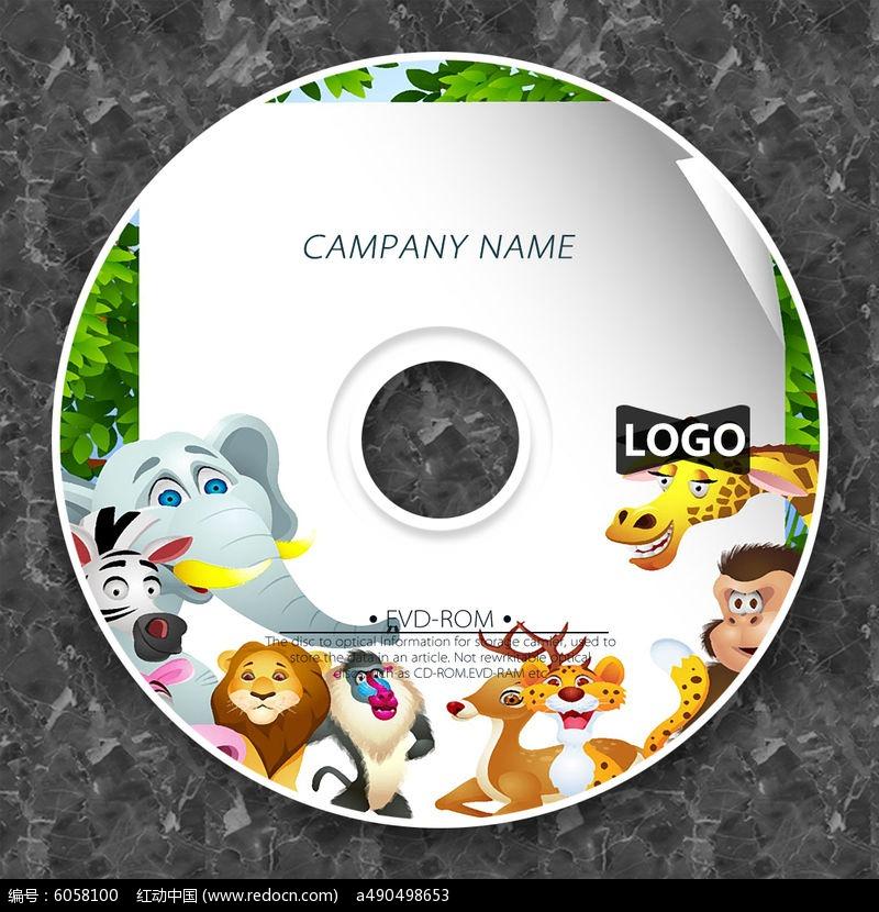 卡通动物园可爱光盘模板