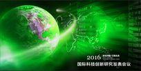 绿色科技电子企业活动展会背景