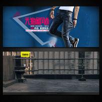 淘宝天猫新风尚男装牛仔裤促销海报