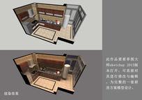 样板房厨房空间布置模型