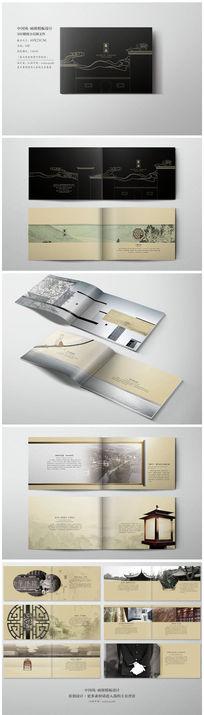 中国风地产楼书画册设计