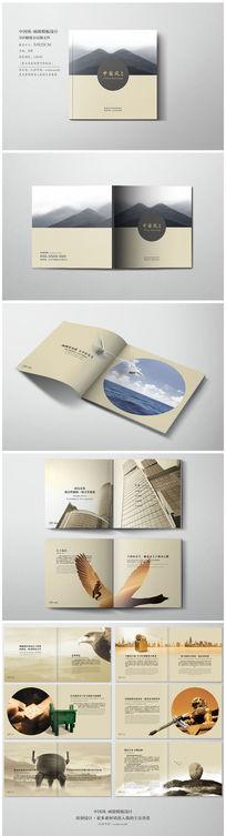 中国风高档画册设计