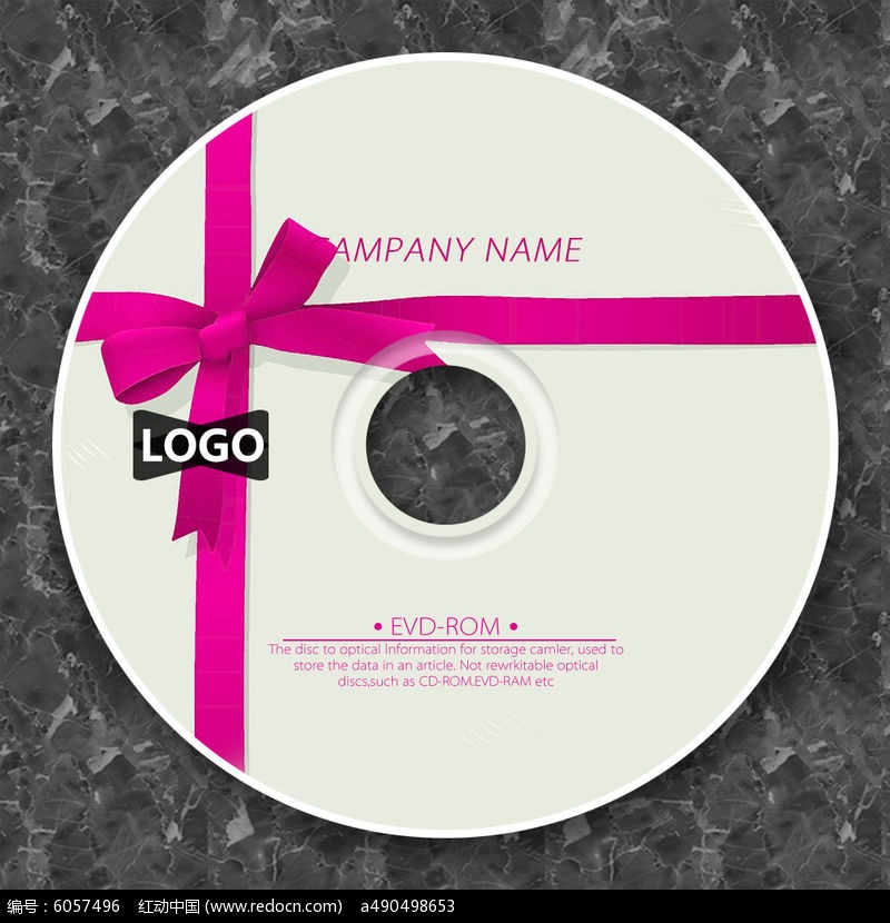 紫红色蝴蝶结可爱cd封面设计psd素材下载_光盘|cd