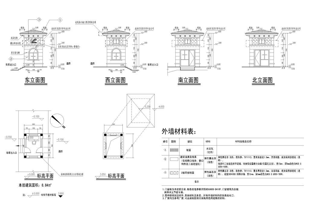 保安亭建筑施工结构图