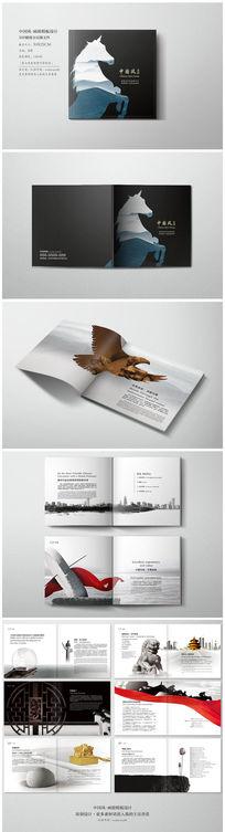 创意中国风企业画册设计