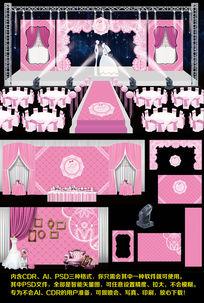 粉红欧式婚礼婚庆场景布置设计舞台背景模板