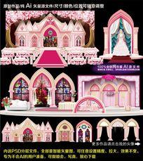 粉红色婚礼欧式婚庆舞台背景模板设计 AI