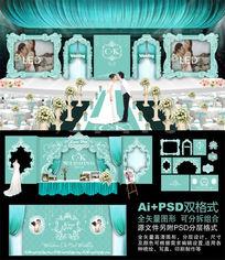 粉蓝色唯美婚礼场景布置设计方案舞台背景模板