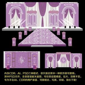 粉紫色浪漫婚礼舞台背景设计婚庆背景模板设计 CDR