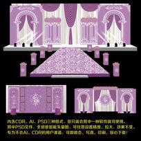 粉紫色浪漫婚礼舞台背景设计婚庆背景模板设计