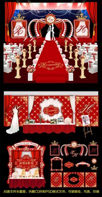 红色皇冠婚礼舞台背景模板设计高端婚庆场景设计 AI