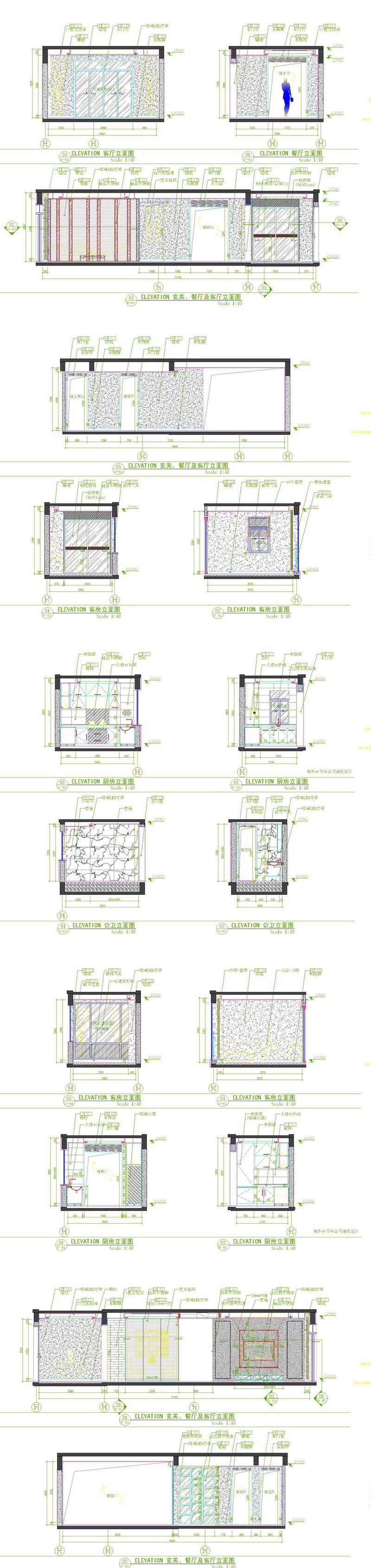家居设计立面图纸
