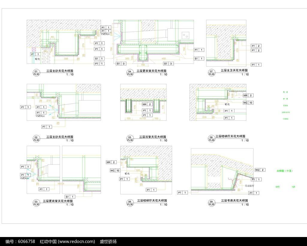 家居天花装饰cad图dwg素材下载_室内装修设计图片