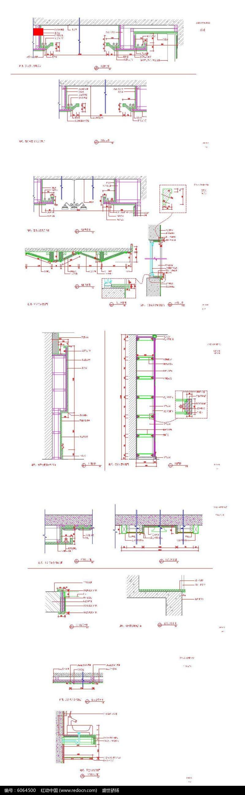 施工图  家居电力图 电线平面图