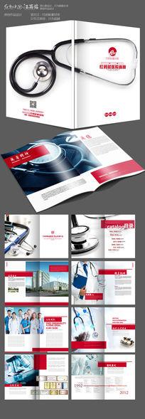 简约医院画册版式设计