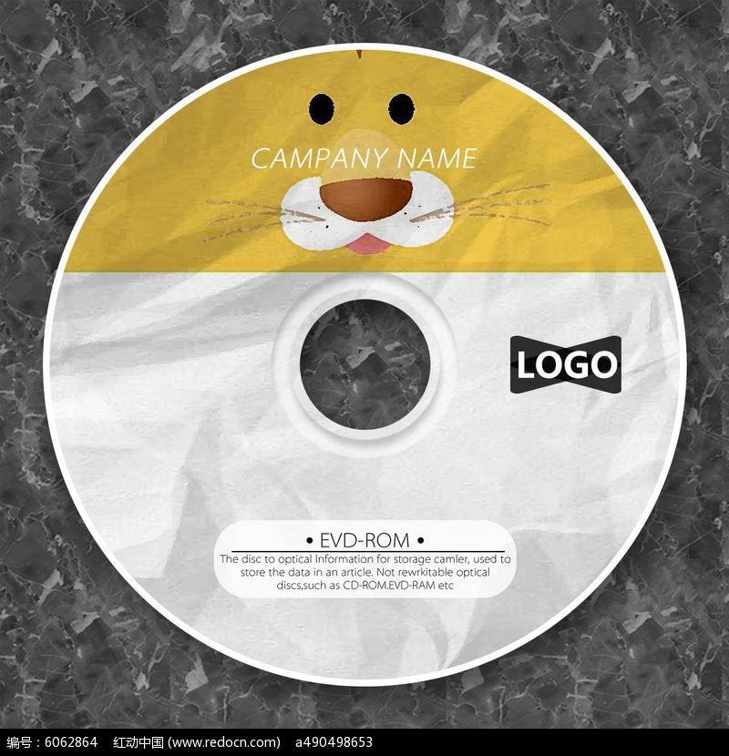 卡通狮子头可爱cd光盘