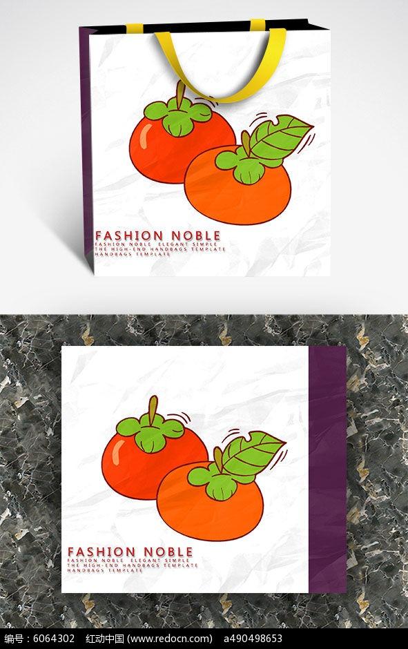 可爱卡通柿子手提袋