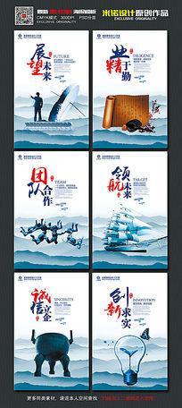蓝色大气中国风整套企业文化展板模板设计