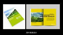 绿色简洁茶文化画册模板