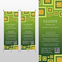 绿色几何方块幼儿园教育x展架背景psd模板