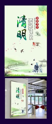 绿色水墨中国风海报