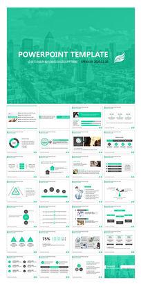 企业文化商务报告通用动态简洁PPT模板