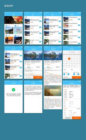 现代简约旅游APP界面psd分层设计 PSD
