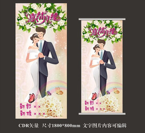 现代浪漫唯美婚礼展架设计CDR矢量