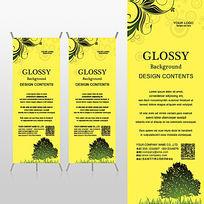 写意花卉树木淡黄色底纹艺术婚纱摄影x展架背景psd模板