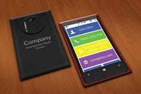 智能手机界面风格科技感名片模板