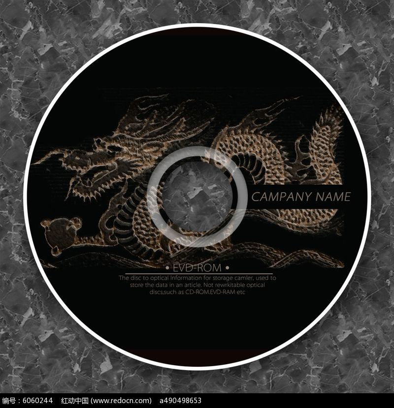 中国龙雕刻质感cd光盘设计