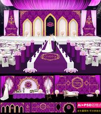 紫色婚礼舞台背景婚庆场景模板设计 AI