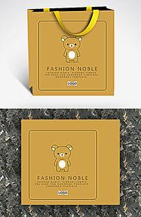 棕色小熊可爱手提袋设计