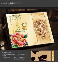 尊贵金色高端月饼包装礼盒设计