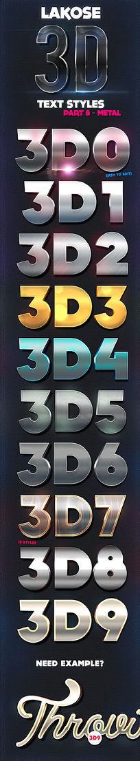 3d艺术字体样式PSD特效字体平面文字