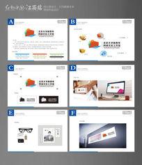 北京大学新青年标志LOGO及VI设计