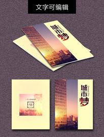 城市梦文艺书籍封面设计