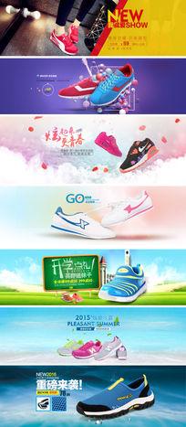 春夏时尚男鞋运动鞋海报